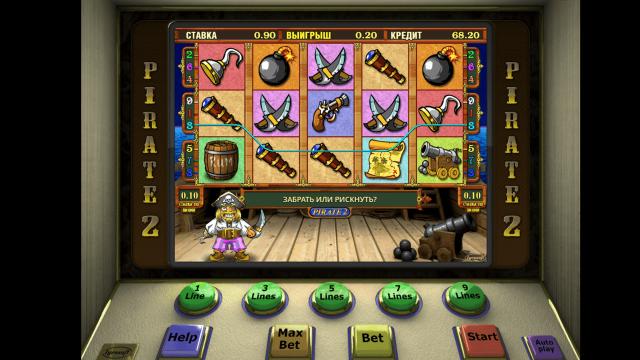 игры азартные кости играть бесплатно 2021