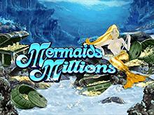 Игровой аппарат Mermaids Millions